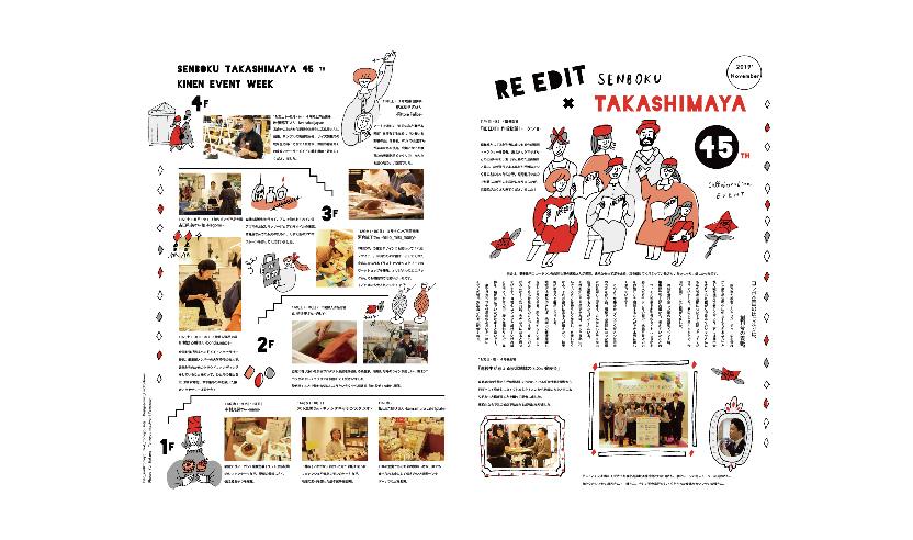 book-slide01