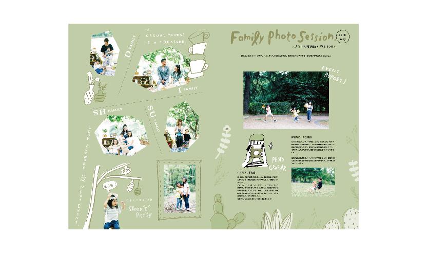 book-slide04