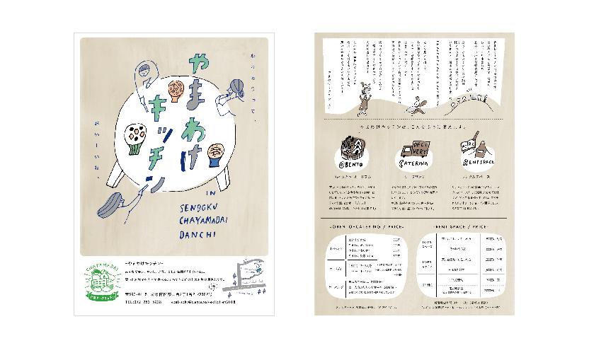 design-slide01
