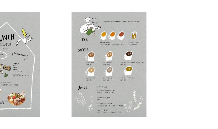 design-slide05