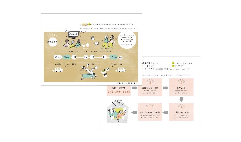 design-slide08